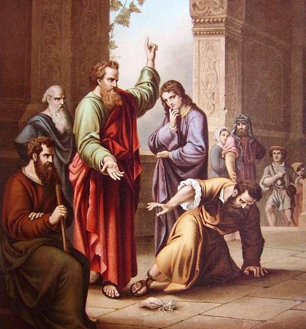 Severe Grace (Acts 5:1-11)
